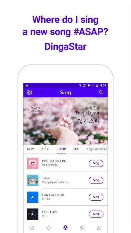딩가스타(DingaStar) - 무제한 노래방 앱!