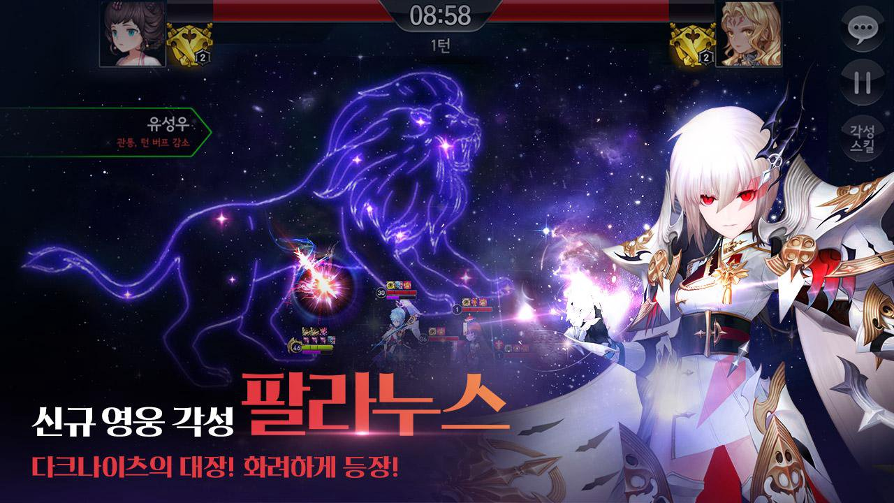 play 세븐나이츠 for Kakao on pc