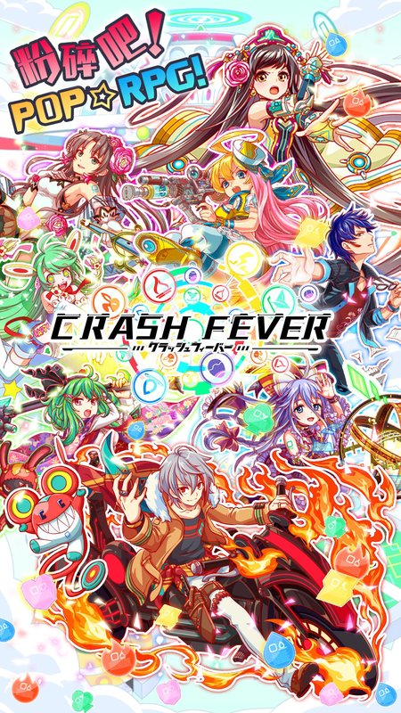 play Crash Fever:色珠消除RPG遊戲  on pc