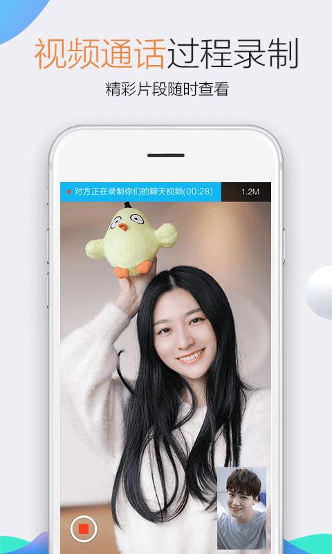 play QQ on pc