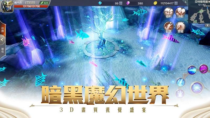 play 奇蹟MU:覺醒 2018華麗革新 on pc