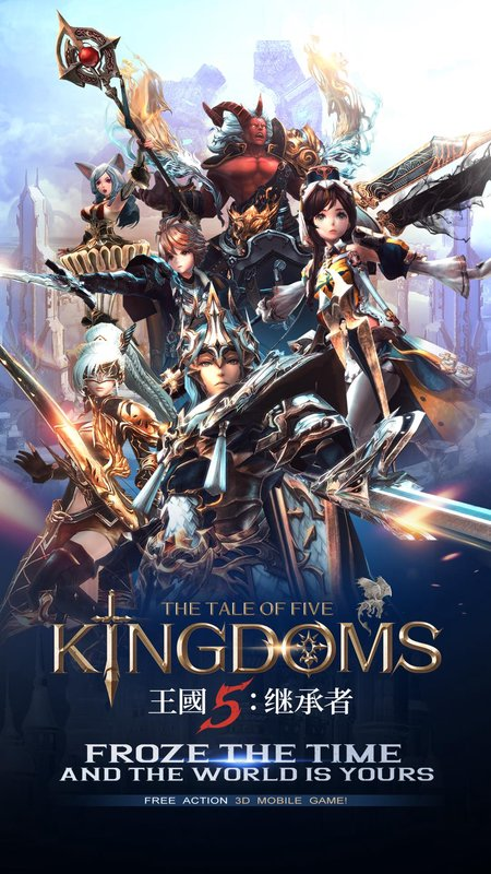 PC로 The tale of Five Kingdoms 하기