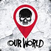 陰屍路:我們的世界