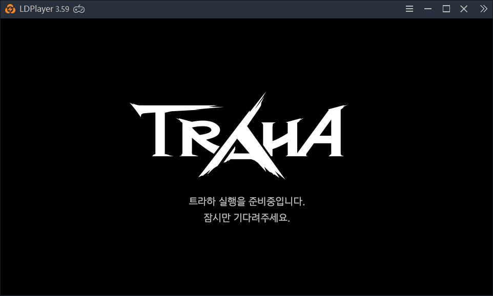 How to play 트라하 on PC