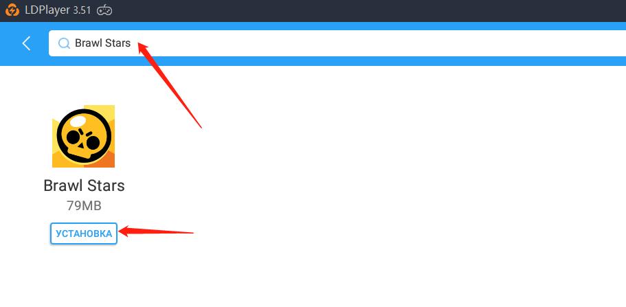Как играть в Brawl Stars на ПК для Windows