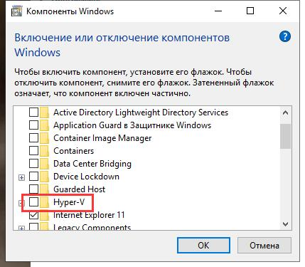 Как решить синий экран в windows 10