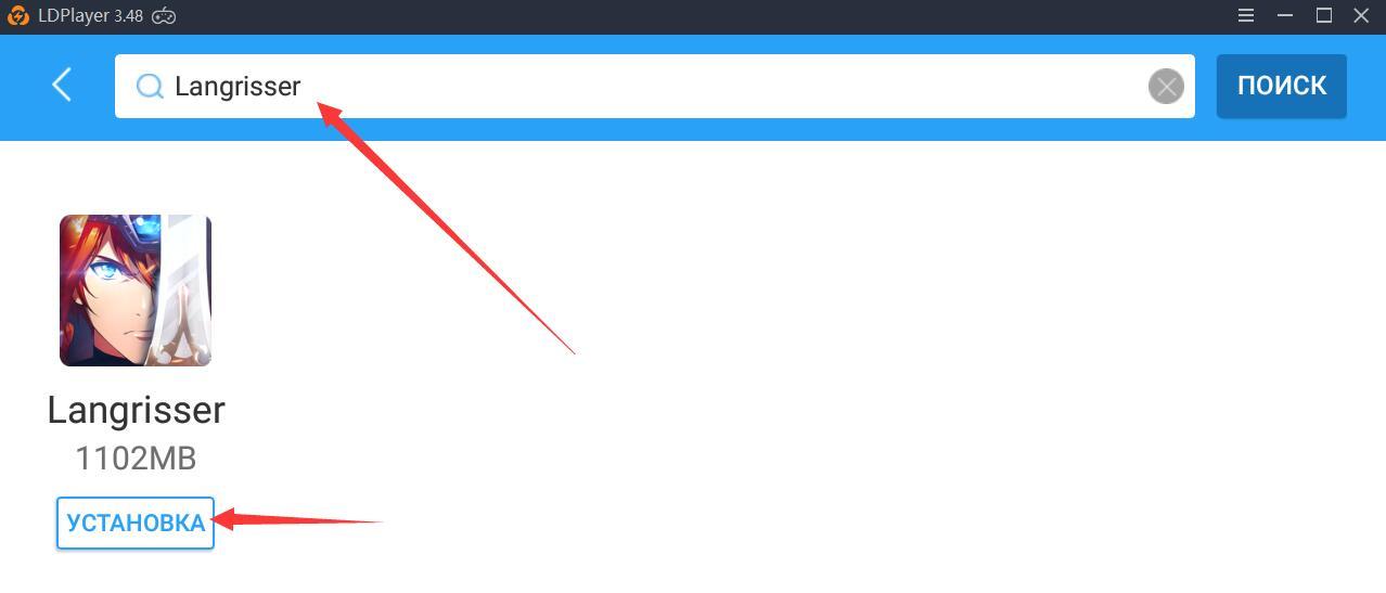 Как играть в Langrisser mobile на ПК для Windows