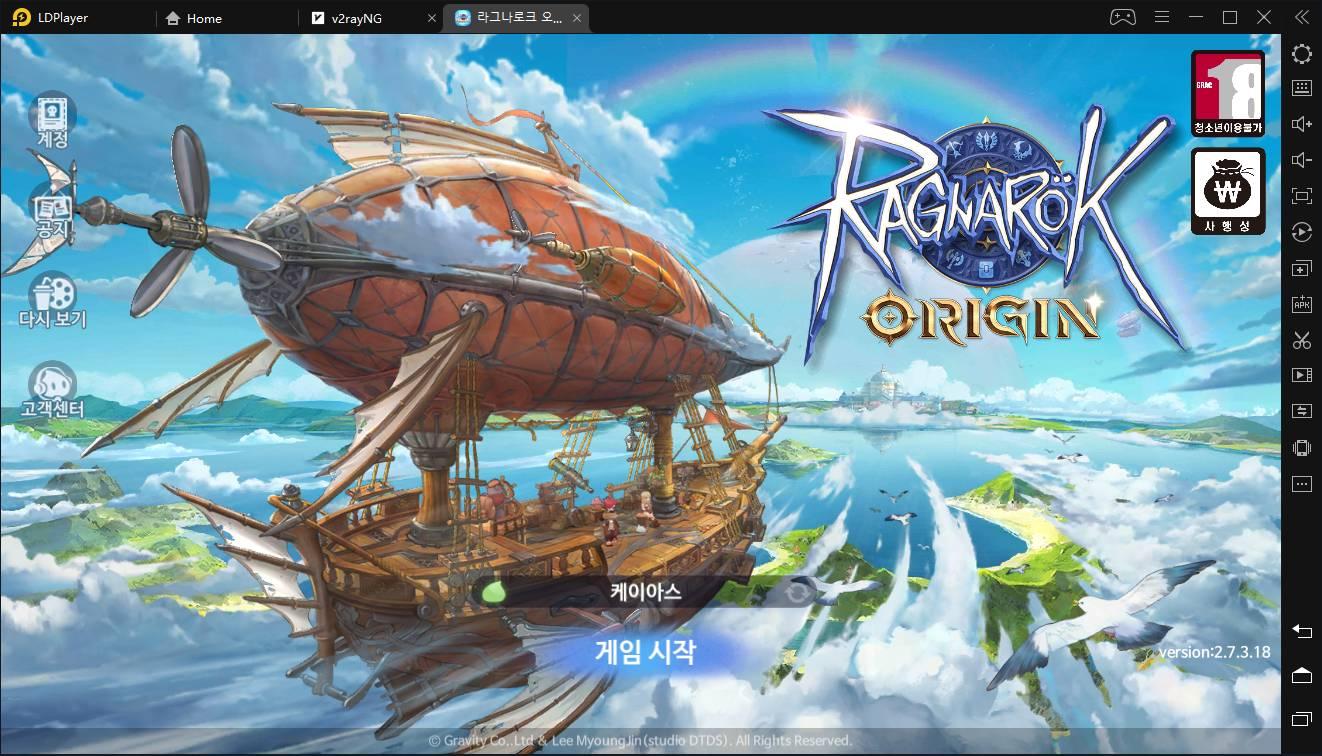 Ragnarok Originบนพีซี: วิธีดาวน์โหลดและเล่น