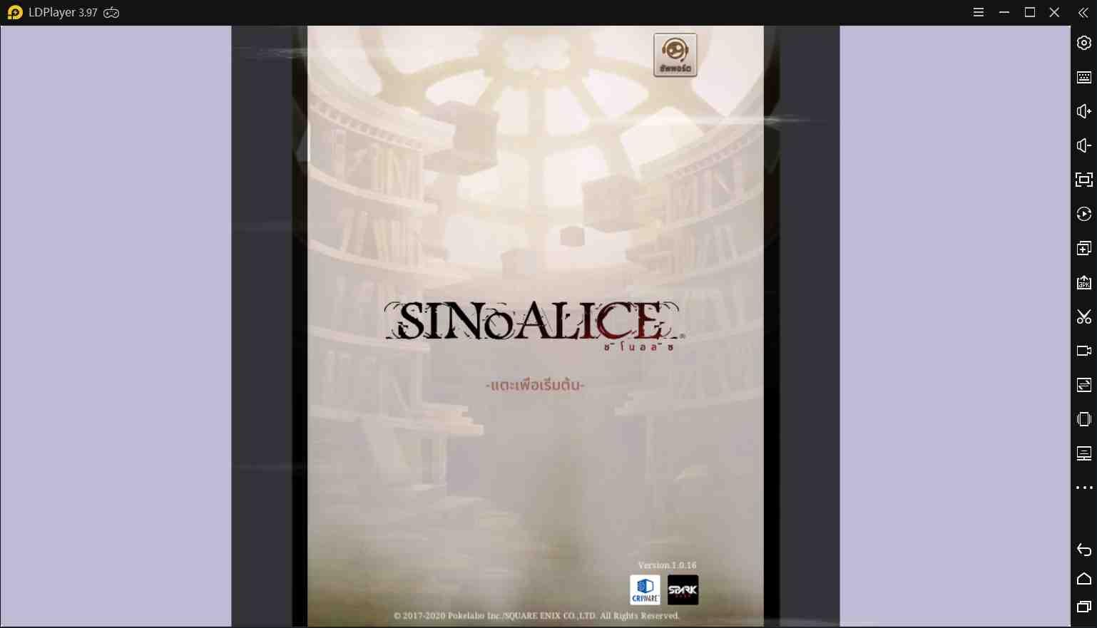 SINoALICE (ชิโนอลิส)บนพีซี: วิธีดาวน์โหลดและเล่น