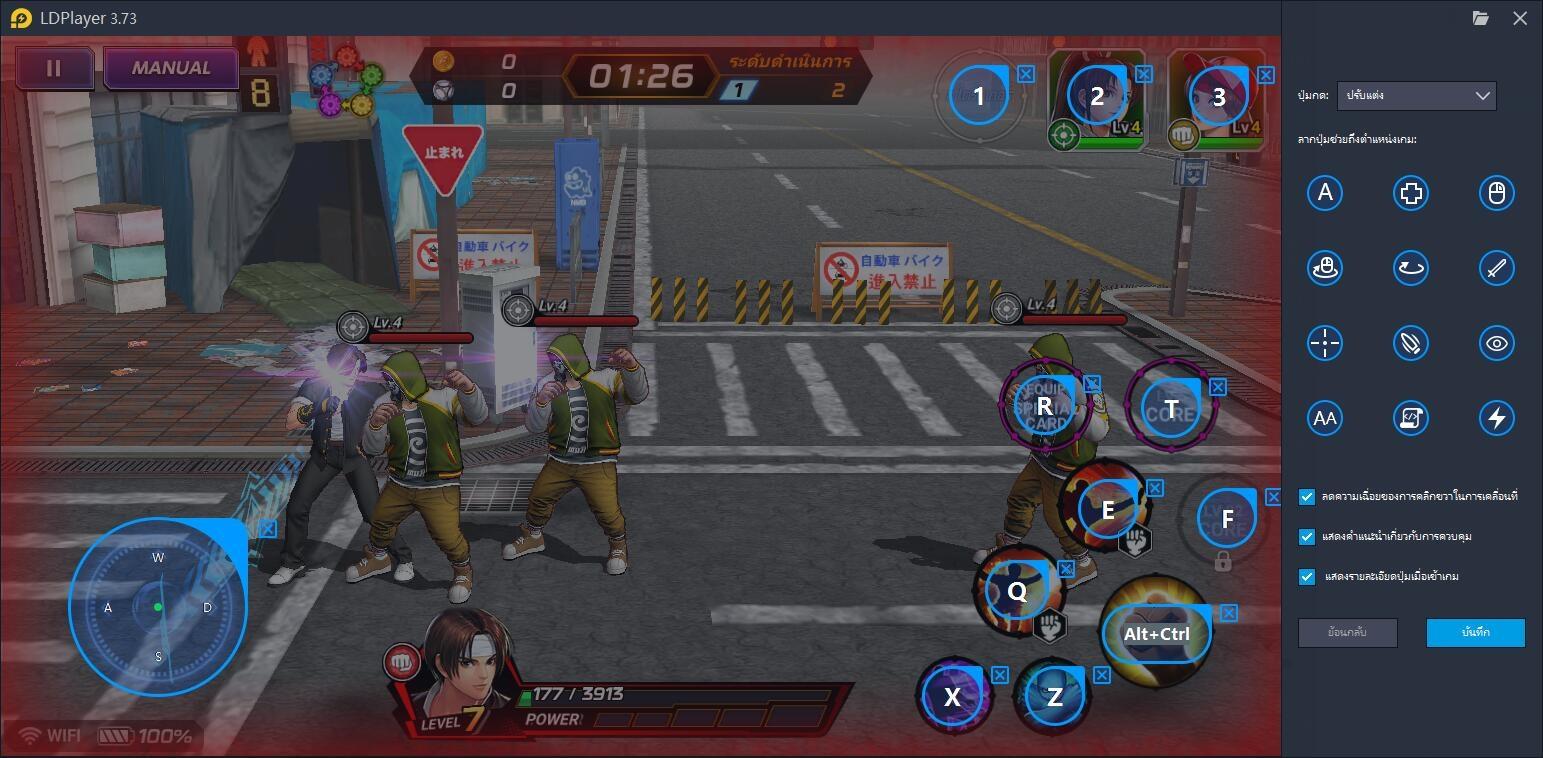 วิธีเล่น The King of Fighters ALLSTAR บน PC