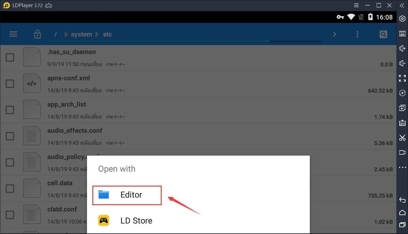 ขั้นตอนที่ 6: คลิกไฟล์แบบยาว แล้วเลือก Open with editor