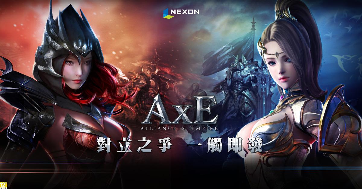 《AxE背水一戰》電腦版安裝詳解