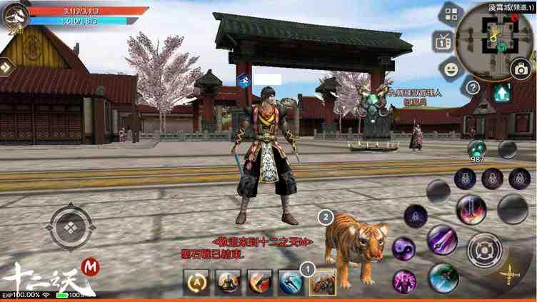 《十二之天 M》五月改版推出新地區「靈林秘狩」以及「靈獸」系統