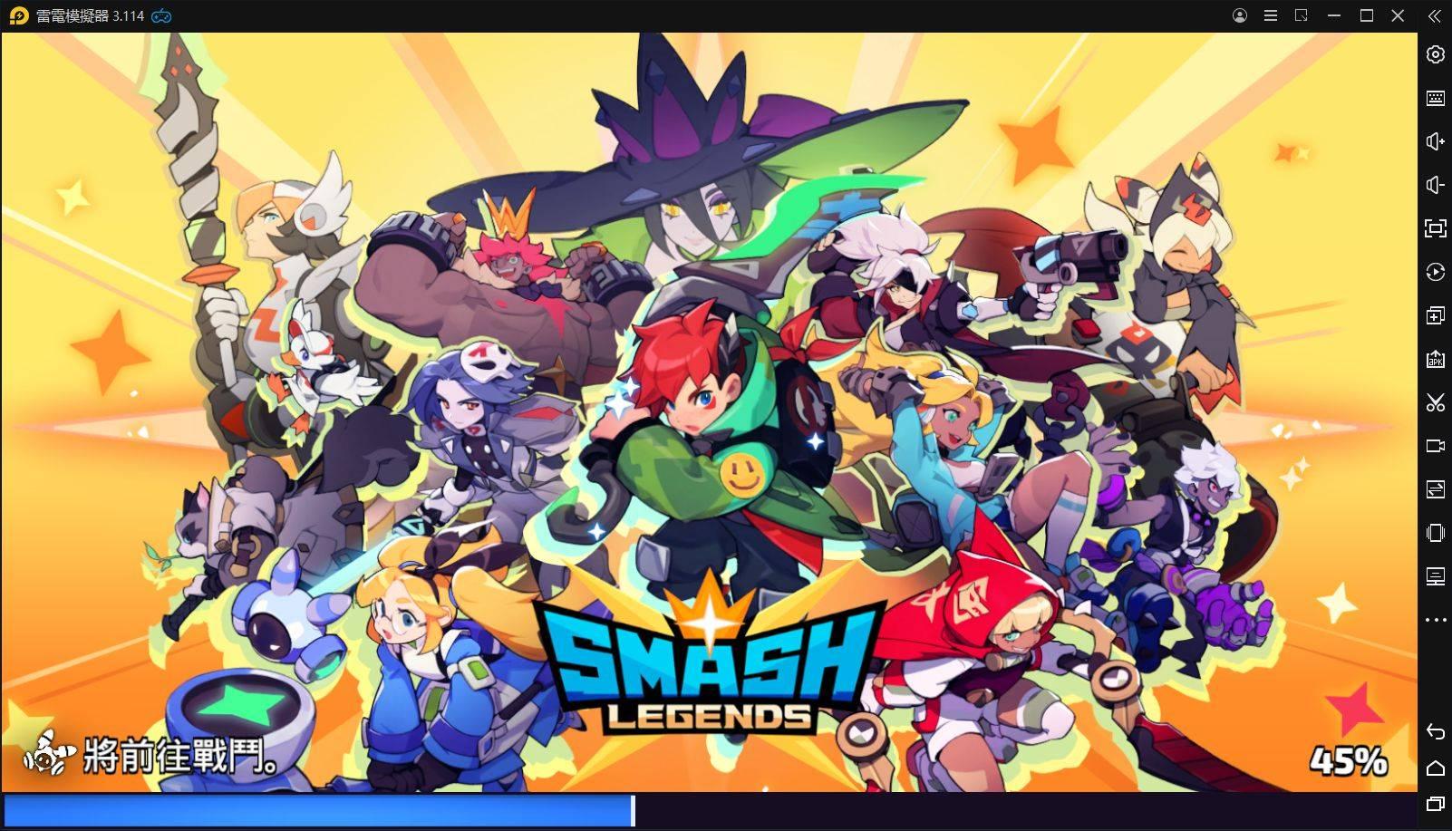【攻略】《SMASH LEGENDS:傳奇大亂鬥》系統特色與傳奇取得方式
