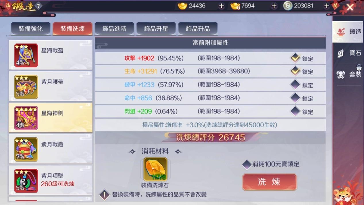 《天姬物語》今日雙平台正式上線,同步釋出遊戲介紹短片