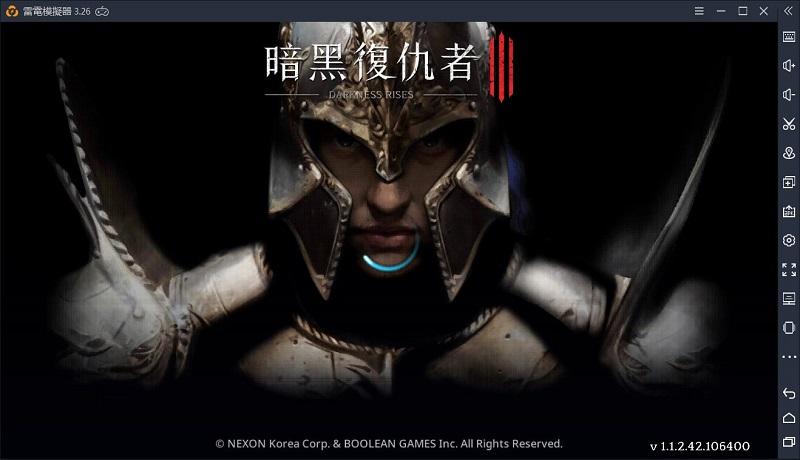 如何在電腦上玩《暗黑復仇者3》