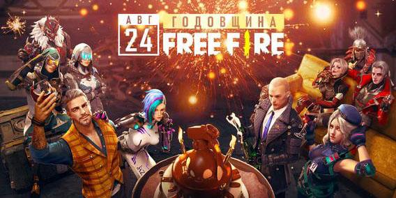 НАСТРОЙКА УПРАВЛЕНИЯ Free Fire НА ПК