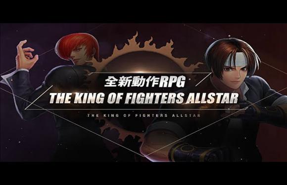 如何在電腦上玩《The King of Fighters ALLSTAR》|快速通關