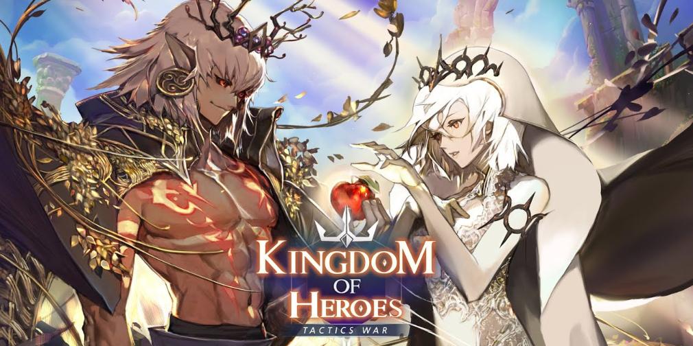 Kingdom of Heroes: Tactics War: How to Progress Fast