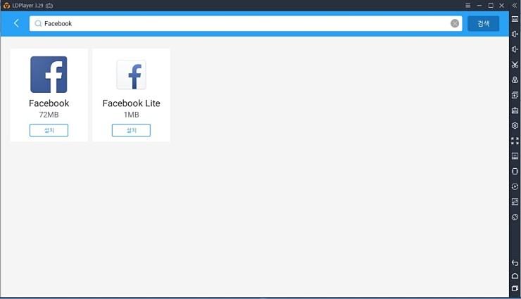페북 실행 안 되는 해결법