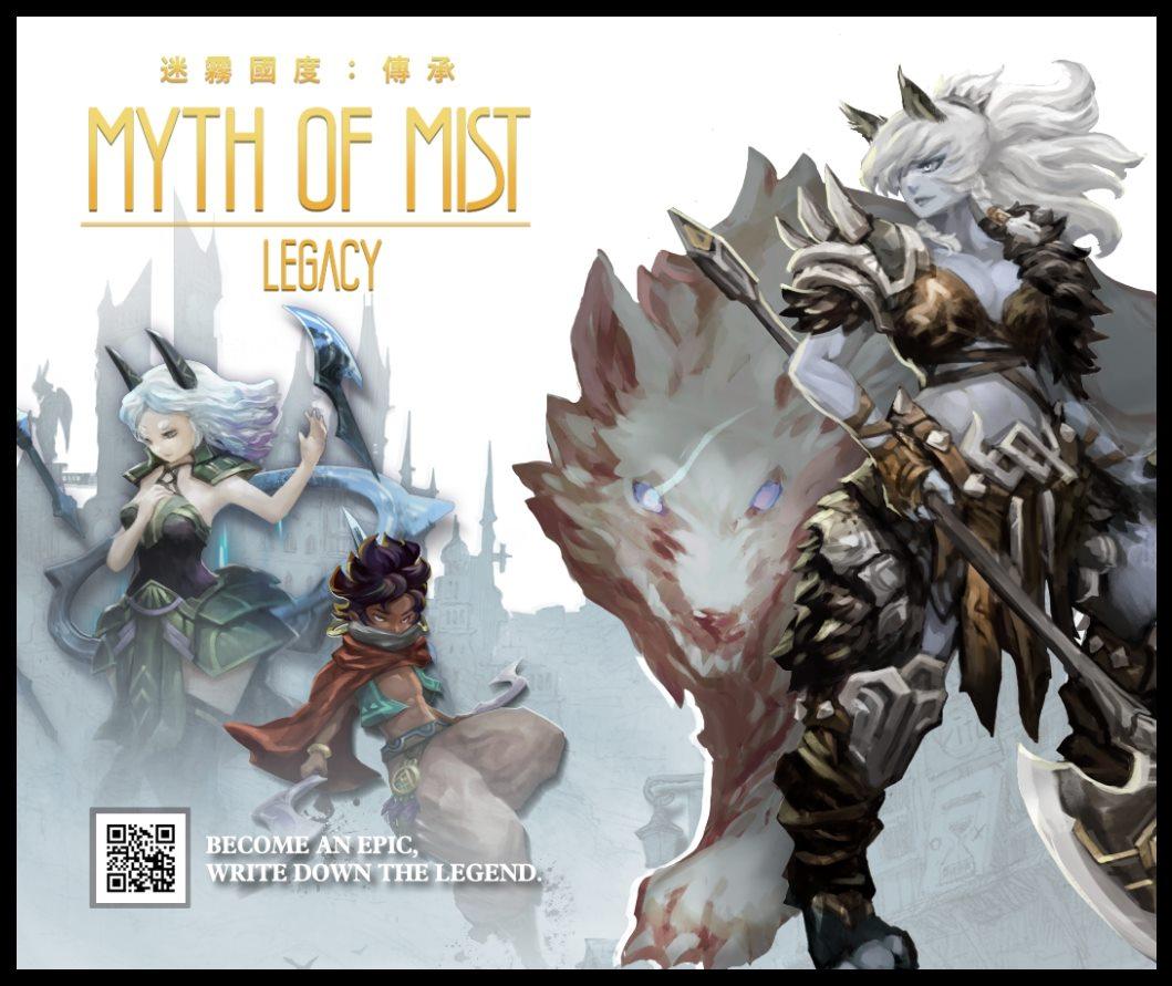 《迷霧國度:傳承》釋出最新試玩,搶先體驗序章到第一章遊戲劇情