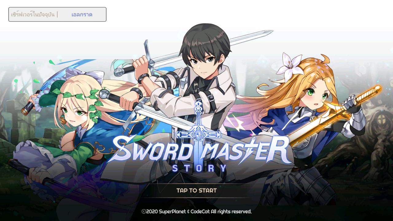 เล่นเกม Sword Master Story บน PC