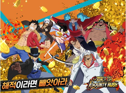 PC로 ONE PIECE Bounty Rush 하기