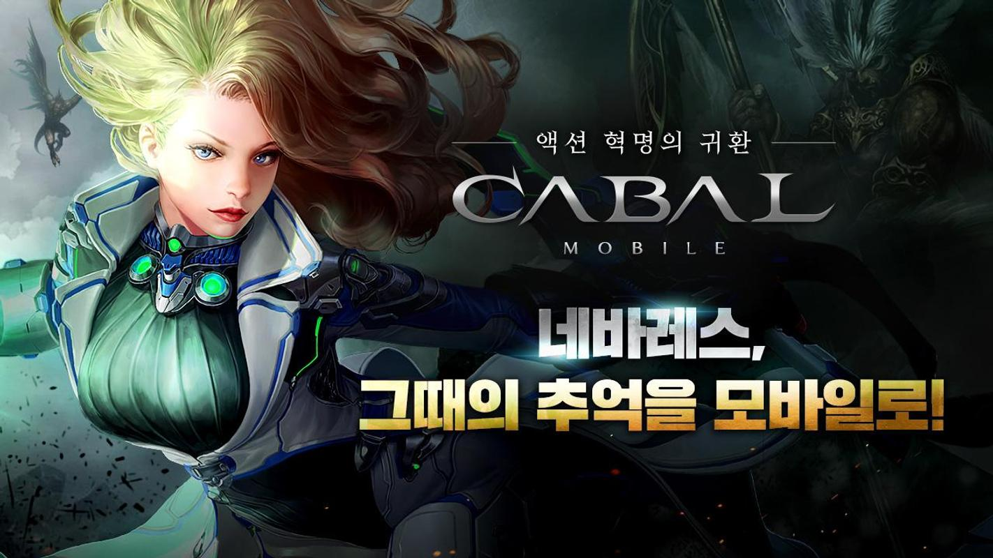 CABAL Mobile