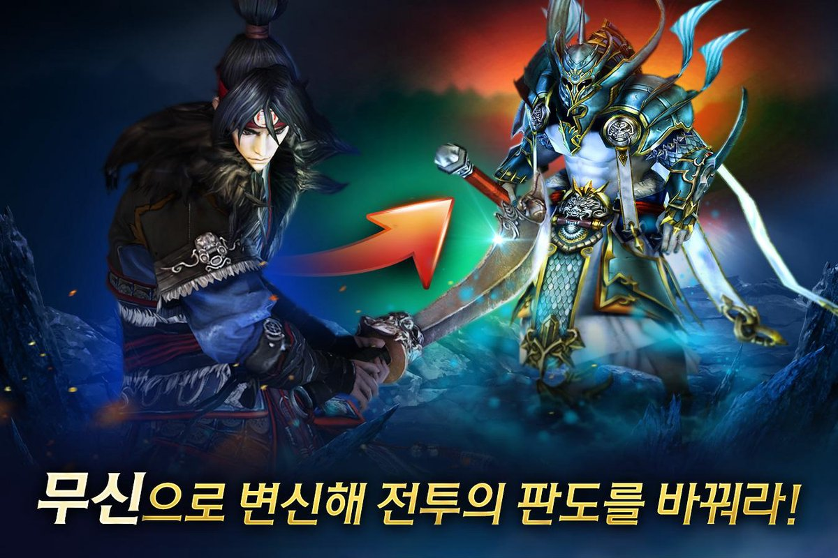 PC로 영웅 for Kakao 하기