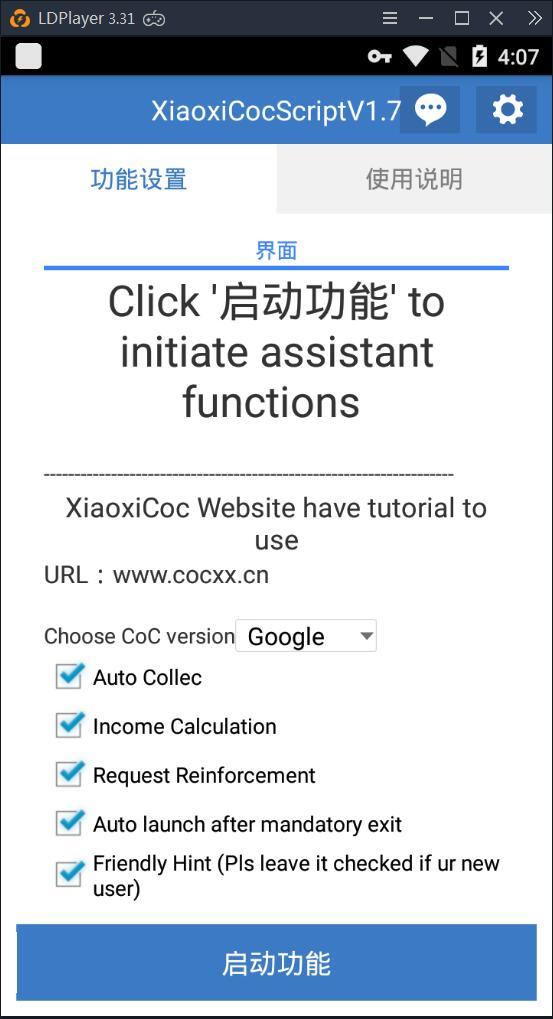 XiaoxiCocScript
