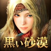 play 黒い砂漠 MOBILE on pc