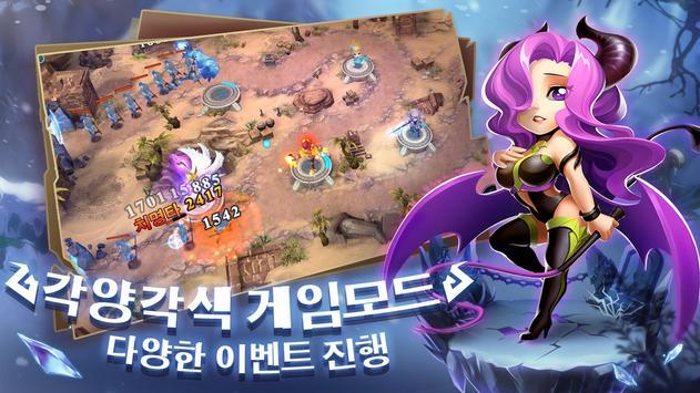 성을 수호하라:Tower Defense