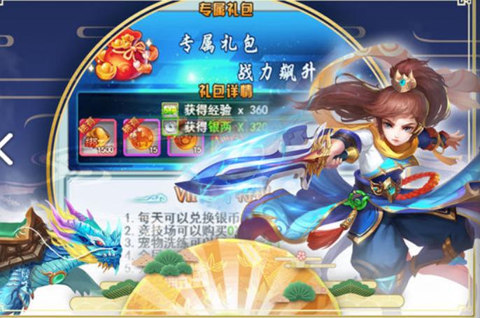仙俠RPG頁遊《修仙英雄傳》搶先釋出遊戲資訊