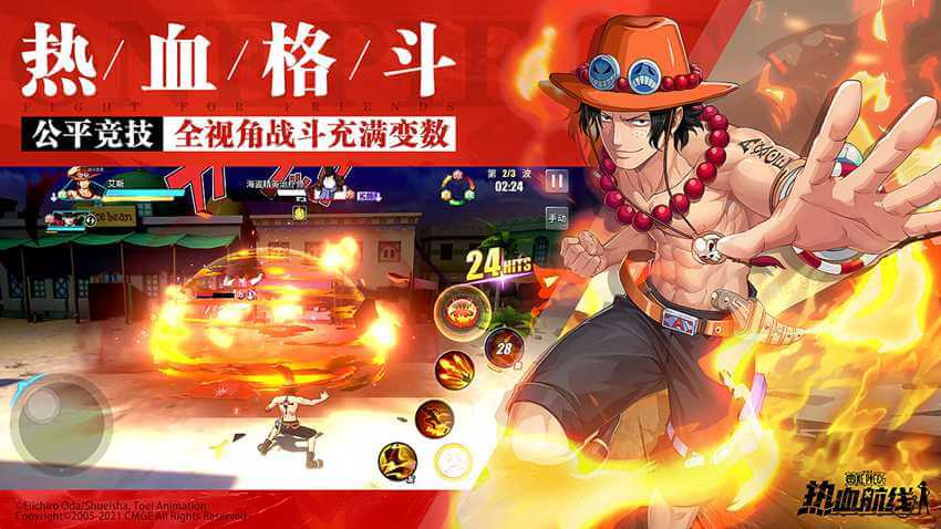 One Piece Fighting Path海贼王热血航线