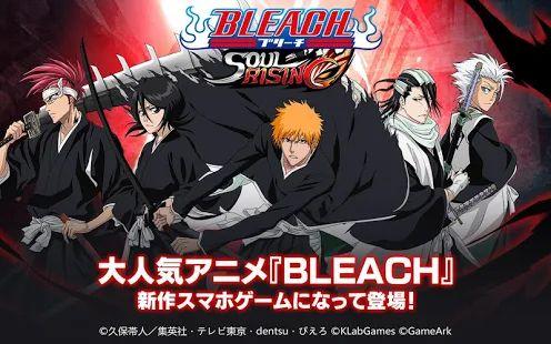 BLEACH Soul Rising