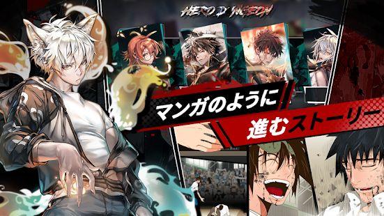 ヒーローカンターレ : ダイナミックアニメーションRPG