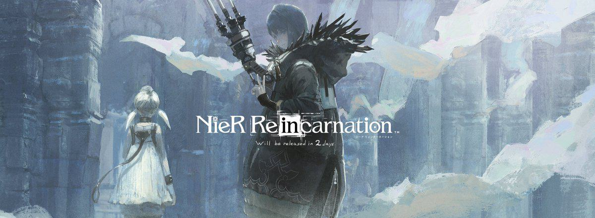 Comment jouer à NieR Re[in]carnation à 120 FPS avec LDPlayer ?