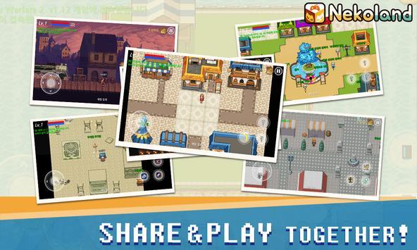 네코랜드 플레이어 - 모바일 게임 만들기 프로그램