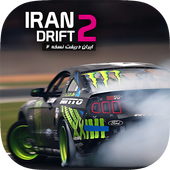 Iran Drift 2 on pc