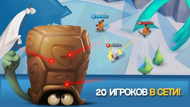 Zooba Битва животных Игра бесплатно