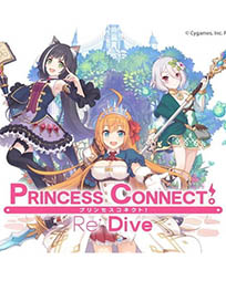 Princess Connect! Re: Dive on LDPlayer