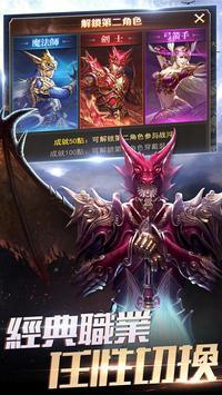 奇蹟MU:大天使之劍H5