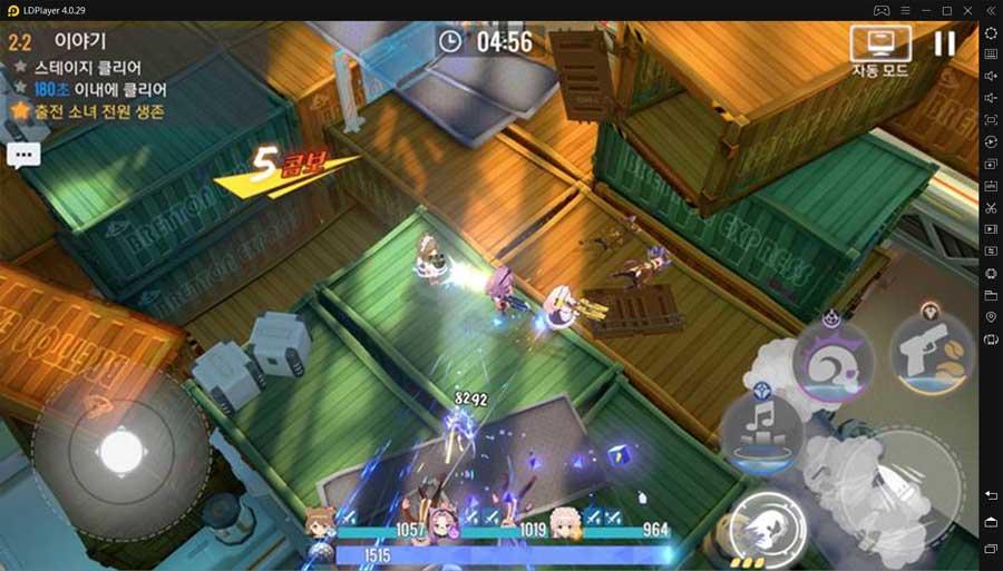 LD 플레이어를 통해 PC에서도 즐길 미소녀 슈팅 RPG 걸카페건!